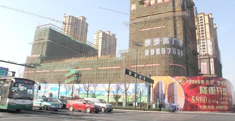 常州步步高商业广场